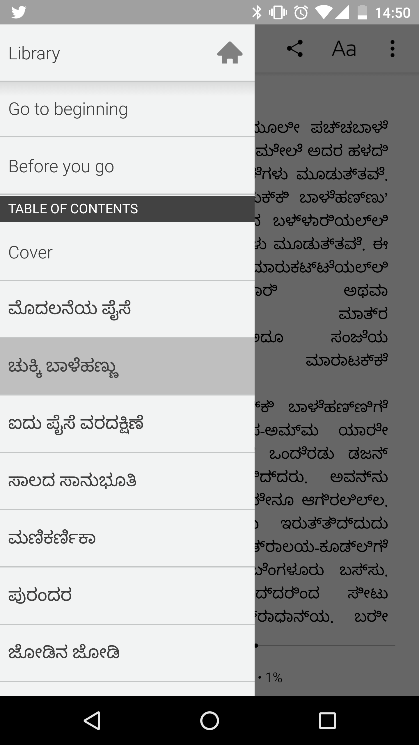 Kindle - Kannada issue